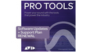 AVID Pro Tools 1 Year Updates + Support Plan Renewal - Edu Institution