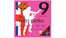 ROTOSOUND R9-2 Roto Pinks Double Decker